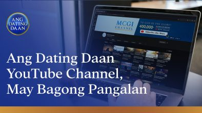 Ang Dating Daan YouTube Channel, MCGI Channel